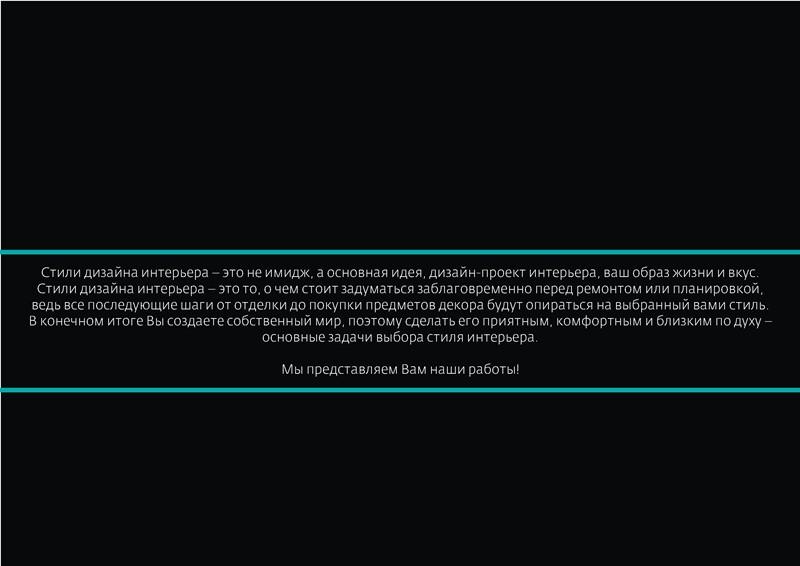 Каталог 20147_Page_06