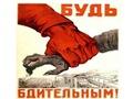 moshenniki-2_w360