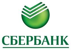 sberbank_logo_32_1169353787
